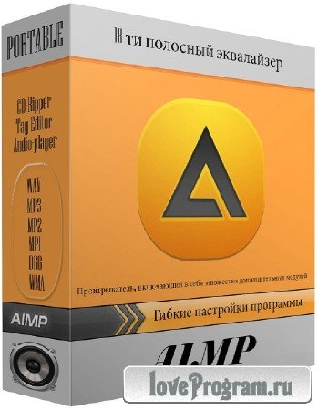 AIMP 4.51 Build 2073 Final + Portable