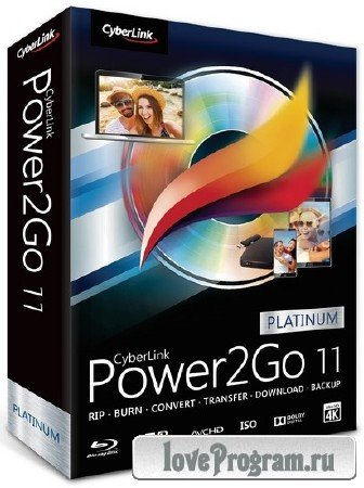 CyberLink Power2Go Platinum 12.0.0516.0