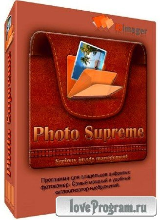 IdImager Photo Supreme 4.1.0.1526