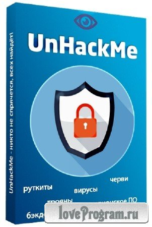 UnHackMe 9.96 Build 696 DC 19.07.2018