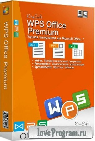 WPS Office 2016 Premium 10.2.0.7456