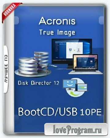 Acronis BootCD 10PE by naifle 15.08.2018