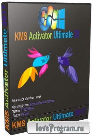 Windows KMS Activator Ultimate 2018 4.2