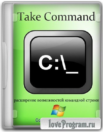 JP Software Take Command 22.00.43