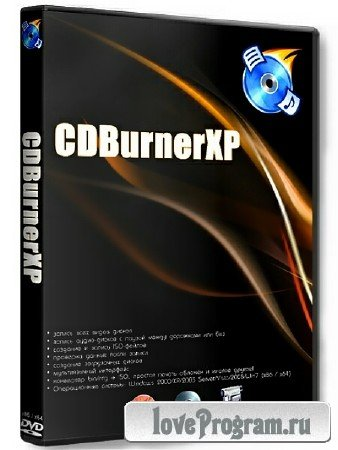 CDBurnerXP 4.5.8 Buid 7035 Final + Portable