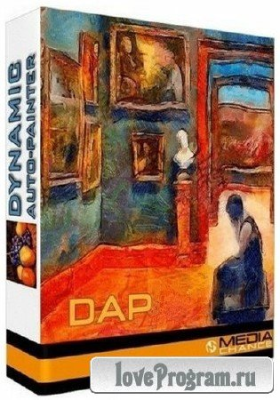 MediaChance Dynamic Auto Painter Pro 6.03
