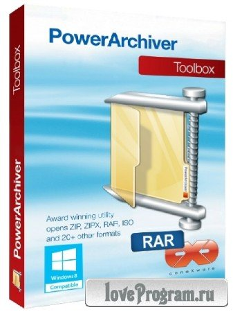 PowerArchiver 2018 Standard 18.01.04 + Portable