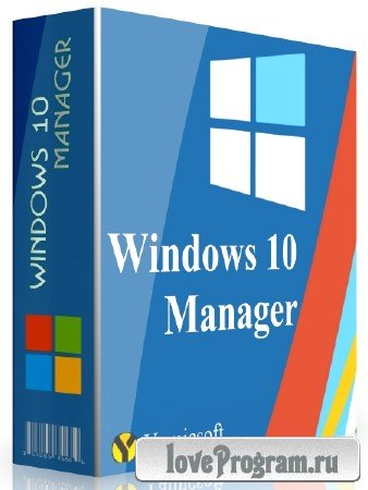 Windows 10 Manager 2.3.9 RePack & Portable by elchupakabra