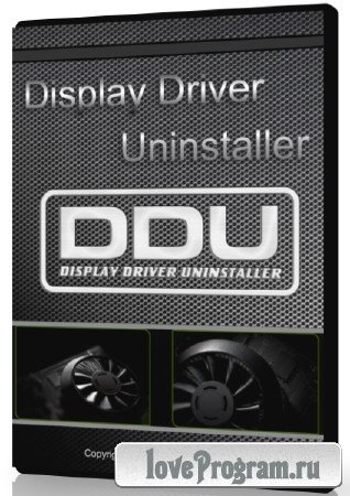 Display Driver Uninstaller 18.0.0.3 Final Portable
