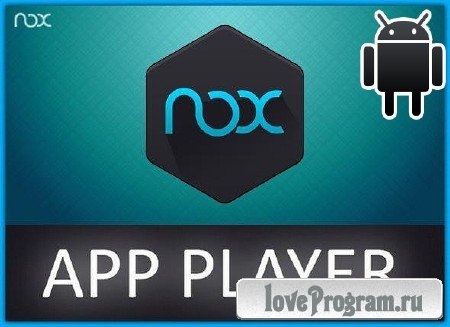 Nox App Player 6.2.6.0