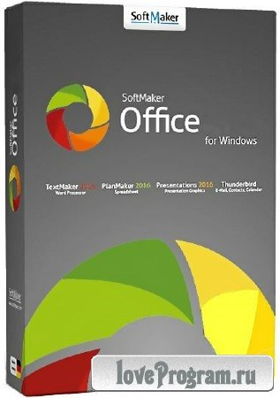 SoftMaker Office Professional 2018 Rev 942.1129 RePack & Portable by KpoJIuK