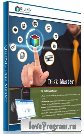 QILING Disk Master Professional / Server / Technician 4.7.5 Build 20190315