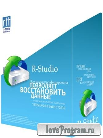 R-Studio 8.10 Build 173981 Network Edition RePack & Portable by KpoJIuK