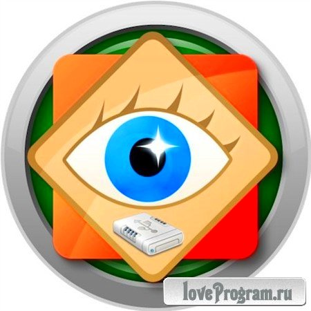 FastStone Image Viewer 7.1 RePack & Portable by KpoJIuK