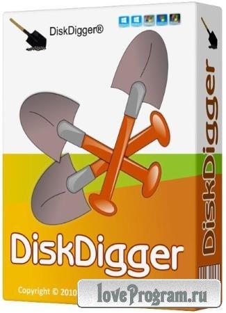 DiskDigger 1.20.16.2797 Portable