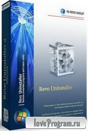 Revo Uninstaller Free 2.1.0 + Portable