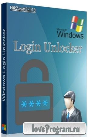 Windows Login Unlocker 1.5 DC 18.05.2019 Final