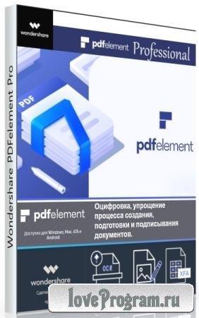 Wondershare PDFelement Pro 7.0.1.4283