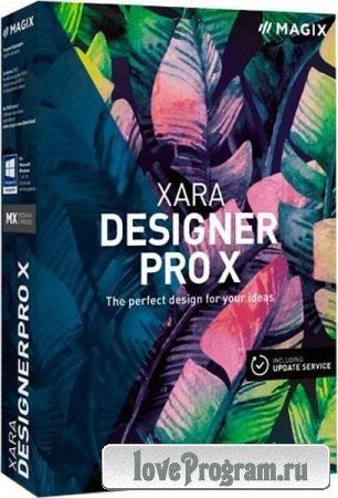 Xara Designer Pro X 16.2.0.57007