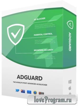 Adguard Premium 7.1.2817.0 RC