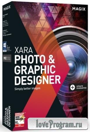 Xara Photo & Graphic Designer 16.2.0.56957
