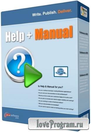 Help & Manual 7.5.1 Build 4711