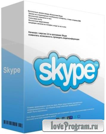 Skype 8.48.0.51 Final