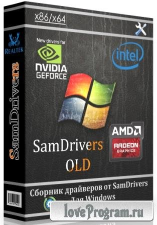 SamDrivers 19.6 OLD