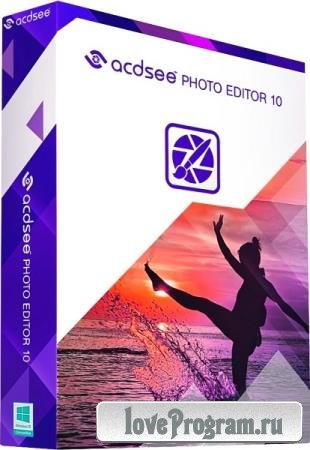 ACDSee Photo Editor 10.0 Build 52