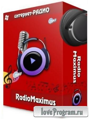 RadioMaximus Pro 2.25.4 + Portable
