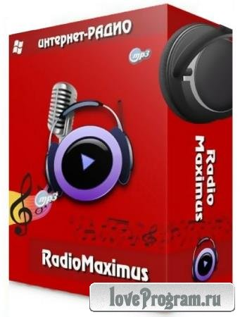 RadioMaximus Pro 2.25.5 + Portable