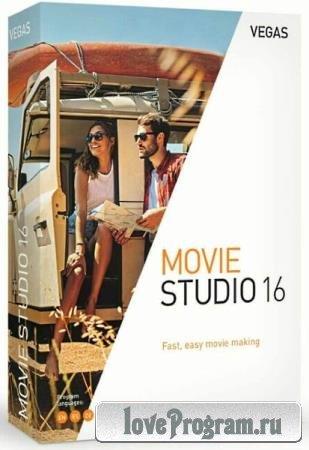 MAGIX VEGAS Movie Studio 16.0.0.138