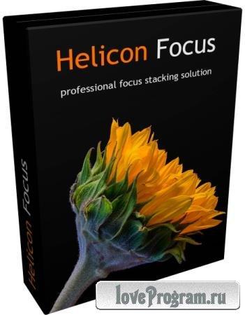 Helicon Focus Pro 7.5.8