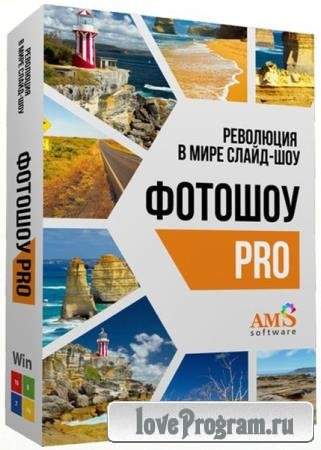 ФотоШОУ PRO 14.7 RePack RePack & Portable by TryRooM