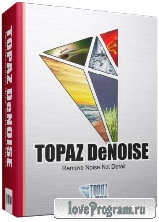 Topaz DeNoise AI 1.3.1