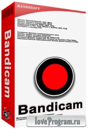 Bandicam 4.5.0.1587 RePack & Portable by KpoJIuK