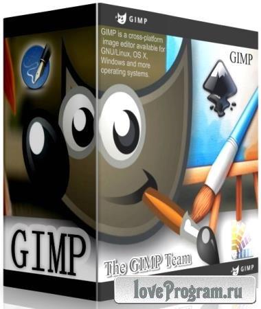GIMP 2.10.14 Stable