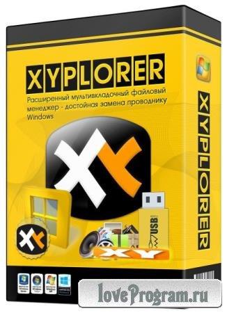 XYplorer 20.50.0200 + Portable