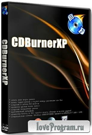 CDBurnerXP 4.5.8 Buid 7128 Final + Portable