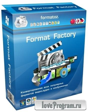 Format Factory 4.9.5.0 RePack & Portable by TryRooM