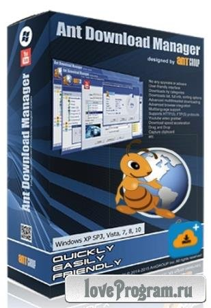 Ant Download Manager Pro 1.16.1 Build 66021 Final