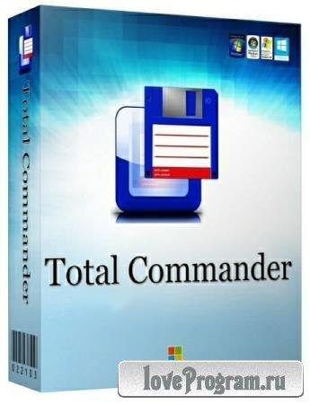 Total Commander 9.50 Beta 9
