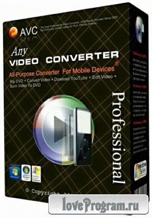 Any Video Converter Professional 6.3.7