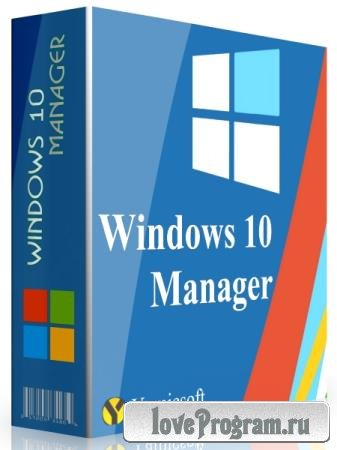 Windows 10 Manager 3.1.9.0 RePack & Portable by KpoJIuK