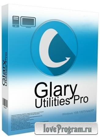 Glary Utilities Pro 5.134.0.160 Final DC 24.12.2019 + Portable