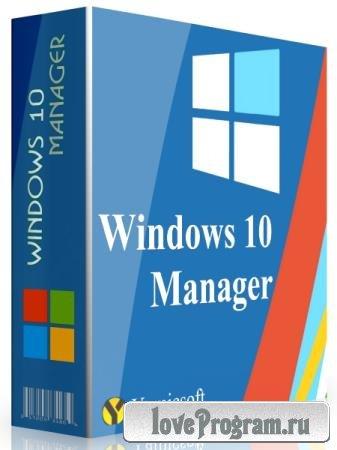 Windows 10 Manager 3.2.0 Final DC 10.01.2020