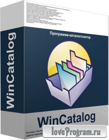 WinCatalog 2019 19.4.0.113 RePack & Portable by TryRooM