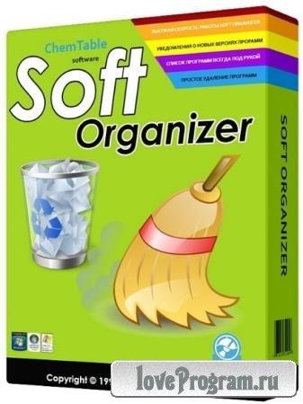 Soft Organizer Pro 7.52 Final