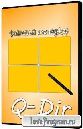 Q-Dir 8.01 + Portable