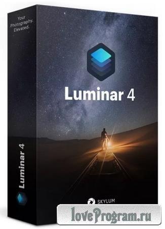 Luminar 4.1.1.5307